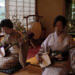 On Family: Tradition, Obligation & Gender